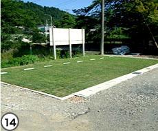 envi-03-img13